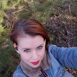 Алина, 29 лет, Беляевка