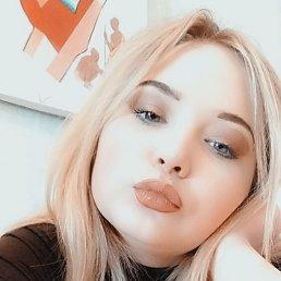 Лиза, 18 лет, Донецк