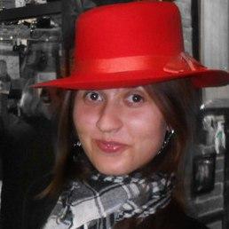 Милая, Казань, 31 год