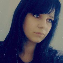 Надюшка, Омск, 29 лет