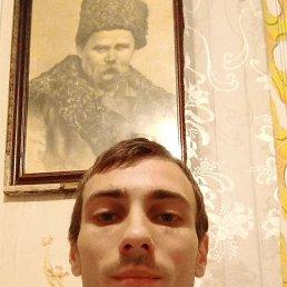 Иван, 26 лет, Канев