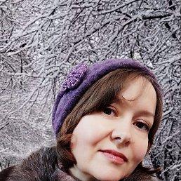 Мария, 45 лет, Иркутск