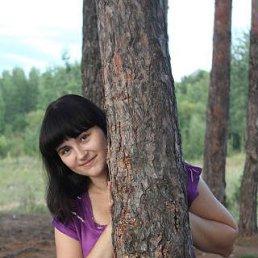 Анастасия, 31 год, Набережные Челны