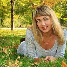 Евгения, 30 лет, Оренбург