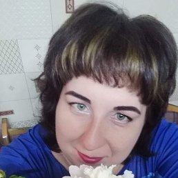 Алёна, 35 лет, Аткарск