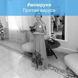 Елена, 41 год, Томск