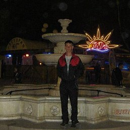 Эдик, 35 лет, Ульяновск