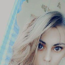 Анастасия, 26 лет, Хабаровск