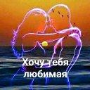 Фото Коляшка, Азов, 34 года - добавлено 20 мая 2021