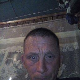 Владимир, 38 лет, Иркутск