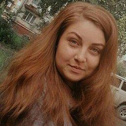 Кристина, Новокузнецк, 30 лет
