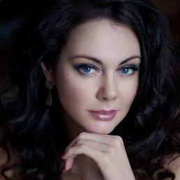 Vladlena, 39 лет, Южноукраинск
