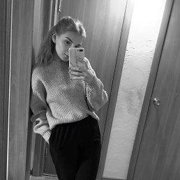 Татьяна, 24 года, Екатеринбург