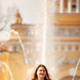 Таня, 33 года, Белгород