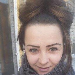 Александра, 29 лет, Киев