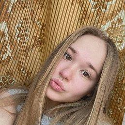 Юлия, Санкт-Петербург, 18 лет