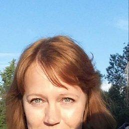 Алина, 42 года, Екатеринбург