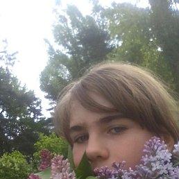 Настюша, Брянск, 21 год
