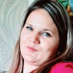 Олеся, Владивосток, 29 лет