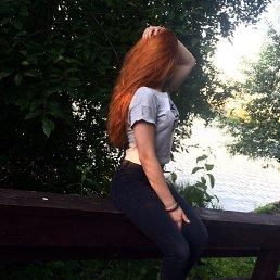 Фото Катя, Санкт-Петербург, 16 лет - добавлено 6 марта 2021
