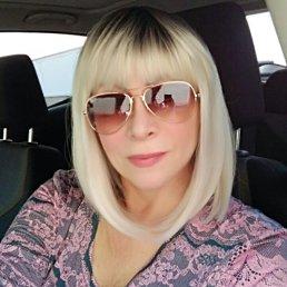 Лора, , Фрязино