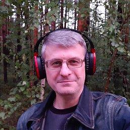 Григорий, 47 лет, Нязепетровск