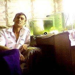 Дима, Уфа, 50 лет