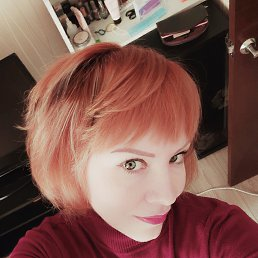 Екатерина, 38 лет, Воронеж