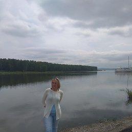 Светлана, 39 лет, Иркутск