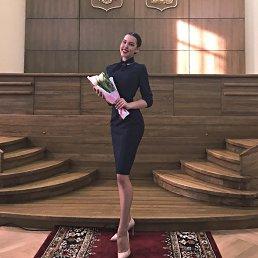 Наталья, 19 лет, Красноярск