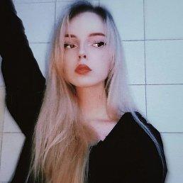 Анна, 19 лет, Рязань