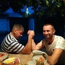 виталий, 39 лет, Ульяновск
