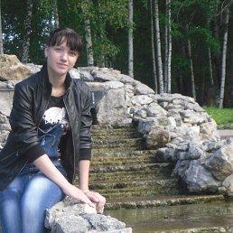 Наталья, Кемерово, 26 лет