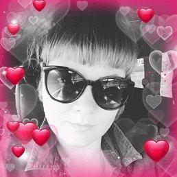 Полина, 33 года, Новосибирск