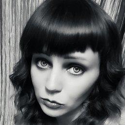 Леночка, 30 лет, Николаев