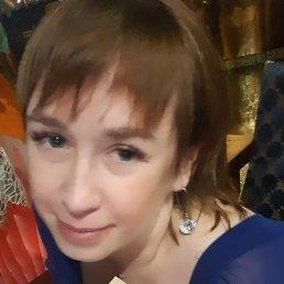 Юлия, 37 лет, Хабаровск