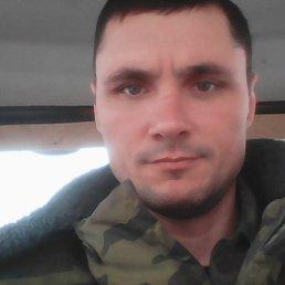 Максим, 37 лет, Антрацит