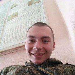 Артём, Ярославль, 21 год