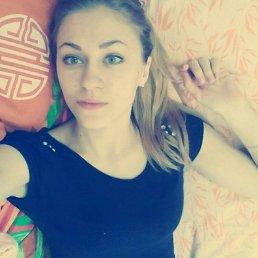 Александра, 31 год, Владивосток