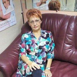 Елена, Тула, 57 лет