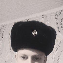 Никита, Омск, 19 лет