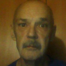 Александр, 65 лет, Кострома