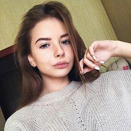 Алина, 22 года, Екатеринбург