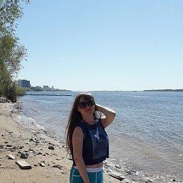 Юлия, 39 лет, Самара