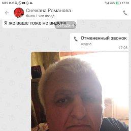 Нодар, 61 год, Краснодар