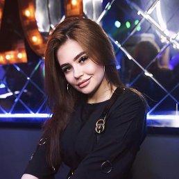 Милана, 24 года, Уфа