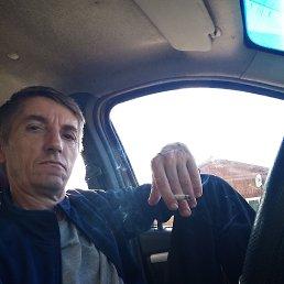 Вадим, 50 лет, Тверь