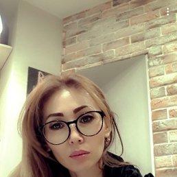 Аля, 35 лет, Москва