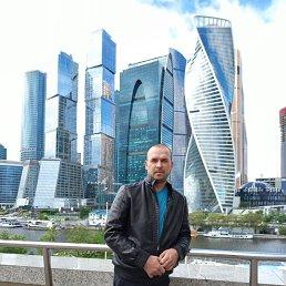 Дима, , Новороссийск