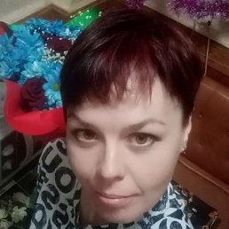 Марина, 37 лет, Тверь